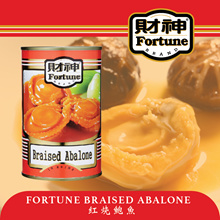 [FORTUNE] 1 x 425g Fortune Braised Abalone 10-12pcs (DW 160g)