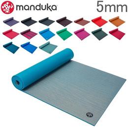 4cdf0356c0 MANDUKA Manduca MATS yoga mat PROlite Mat Purolite Pilates Manduca hot yoga