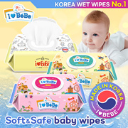 [Restock]★Baby wet wipes specialized  company in Korea★▶ILOVEBEBE◀
