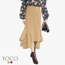 YOCO - Uneven Hem Skirt-172416-Winter