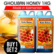 2 Kg Madu Hutan Kalimantan Gholiban Plus Bee Pollen Dan Royal Jelly 1 Kg
