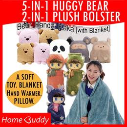 5-in-1 Hug gy BEAR/ KAKA/ PANDA Blanket ■ 2-in-1 PLUSH Bolster + Blanket ■ ★ Stocks in Singapore ★