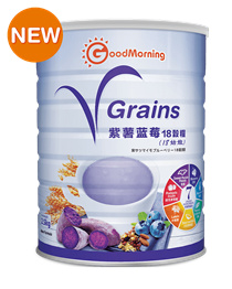 [RM118.50 after 16% Coupon Discount] FREE SHIPPING Good Morning VGrains 18 Grains 2.5kg for Healthy Eyes