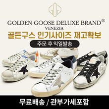 Golden Goose Sneakers MAY Womens Shoes G32WS127 H6