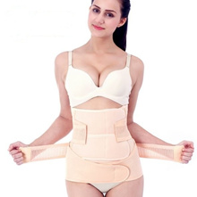 Women Postpartum Recovery Belt Pregnancy C-Section Girdle Tummy Band Sliming Waist Belly Band body shaping abdomen belt