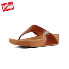 Fitflop™ Lulu Leather Sand Brown Women Sandals