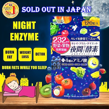 GET $10 OFF★ AUTHORISED SELLER ★ BUY 8 FREE 1 ♥ READY STOCKS ♥ JAPAN NO.1 ENZYME SLIMMING/DETOX ♥