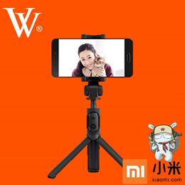 [Nett $16 with coupon]❤Xiaomi Wireless Selfie Kit including Selfie Stick /Tripod / Bluetooth Remote