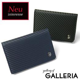 0ec8e0d17fcf Nei intelesse business card case Neu interesse card case Grafite graphics  tea men s carbon leather leather