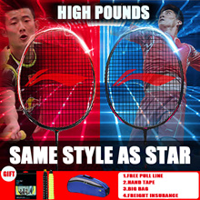 ☆LiNing☆Badminton Racket. Single shot.N90 III.N7 II N9 II Full carbon Free PULL LINE + Bracers+ BAG