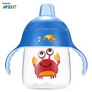 Feeding Bottles - Baby Bottle - Philips Avent 9oz / 260ml Baby Handle Drinking Sipping Bottle