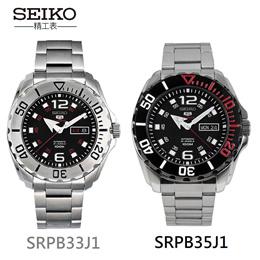 精工Seiko 5 Sports Baby Monster自動男裝手錶SRPB33J1 SRPB35J1 *日本製造* 全球保修!!