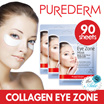 *Bestseller*Aile ♥ [Purederm]4+1 Collagen Eye zone mask 30x3 sheets! Daily pack / Special care for eye rims / Reduce eye Puffiness