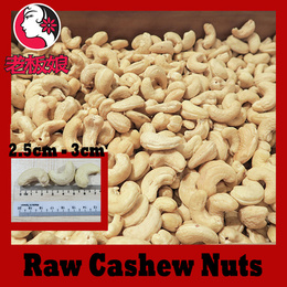Raw Cashew Nuts From India ! 1kg !