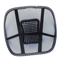 Car Seat Office Chair Massage Back Lumbar Support Mesh Ventilate Cushion Pad Black  free shipping drop shipping wholesale
