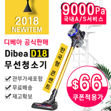 Latest Dibea Dibea D18 KaiSon Wireless Vacuum Cleaner / Free Shipping VAT included / Domestic A / S Available / Korean outlet / mite brush free gift