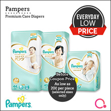 [PnG]【CARTON SALE】Pampers® Premium Care Pants And Tapes From Japan |