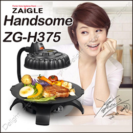 ◆Sale Event◆Zaigle Korea Handsome ZG-H375 Infrared Ray Well-being Roaster Indoor Electric BBQ Grill