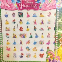 Children Kids Girls Nail Stickers Art Finger Toes Manicure Pedicure Princess Kitty Sofia Minnie Elsa