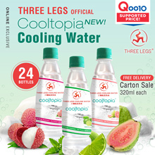320ml x 24 bottles - Three Legs Cooltopia Lychee/ Pink Guava/ Lime