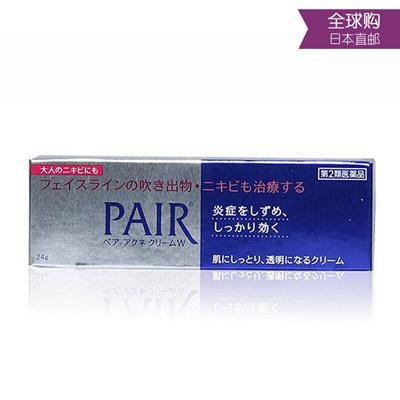 Denso LION PAIR anti acne cream acne cream acne India 24g