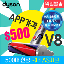 ★ Instant delivery ★ Dyson v8 Absolut Plus ★ Three tool additions model ★ Domestic AS support ★ No additional cost ★