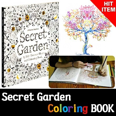 Coloring BookThe Secret Gardencoloring Colouring Book Kids Adult