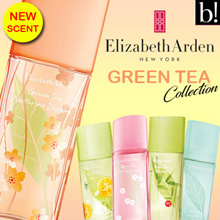 [11.11 PRE-SALES DEAL!!] Elizabeth Arden - Green Tea Perfume Testers Series (Perfume / Fragrance