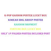 Music Random 1p Folded K-POP Idol Poster Bromide Lucky Box Random Box Only 1p Poster