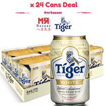 Tiger White Wheat Beer  330ml x 24 Cans