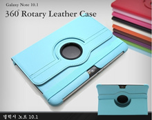 New Leather 360° Rotating Stand Case Cover For Samsung Galaxy Note 10.1 inch N8000