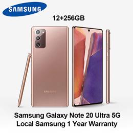 Samsung Galaxy Note20 Ultra 5G 12+256GB