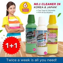 ★350ml★SPECIAL OFFER!★Floor Master Mulit-Purpose Floor Cleaner★Madamware Cleaner