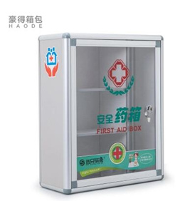 Chun Wei aluminum locking security kits / first aid kit E003 First Aid Box_Office Stationery