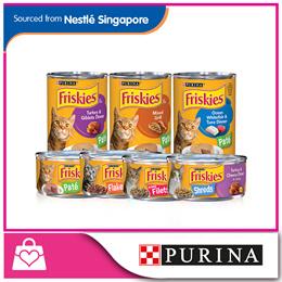 Bundles[Friskies]Wet Cat Food-Whitefish/Mixed Grill/Turkey Gilbets/Salmon/Tuna/Chicken/TurkeyCheese