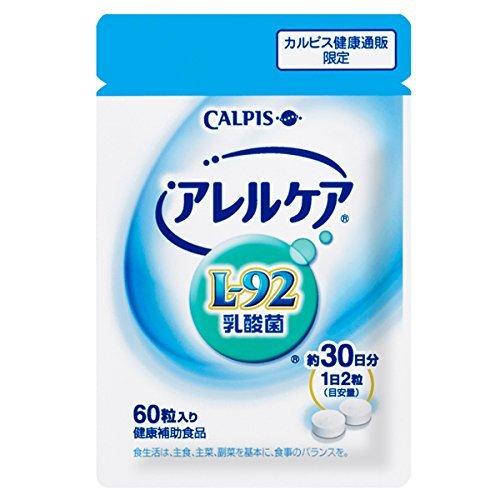 【日本直送~*正品 】朝日 可爾必思 Calpis L-92 乳酸菌 (60粒/30日)