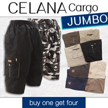 Update 18 JULI (DAPAT 4 BUAH) High Quality!! CELANA CARGO JUMBO / 3 TIPE / CELANA PENDEK