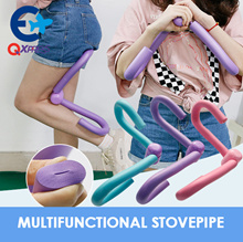 [Bulk deal 5PCS]Multifunctional stovepipe thigh inner root pelvic floor muscle training device hip