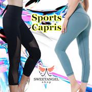 (2018 Sales)~SweetangelShop Local Seller/Exchange ~ Premium Ladies Sports Yoga Zumba Gym Bottom