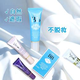 Bb cream / Thailand Mistine concealer lasting baby BB cream moisturizing brighten skin color isolati