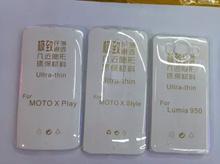 Ultra Thin (0.3MM) Cover Case For Nokia Lumia 950/Motorola MOTO X Play/Moto X Style 18152