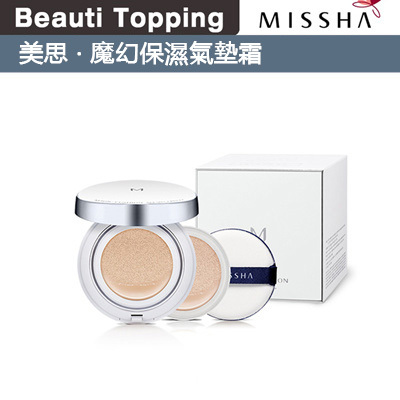 【MISSHA/美思】魔幻保濕氣墊霜SPF50+ PA+++ (2 Colors) 15g