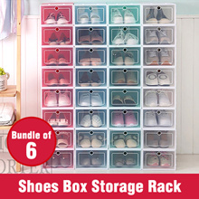 ♦ Bundle of 6 ♦ Shoes Box Storage Rack ♦ Shoe Cabinet Drawer Shelf ♦