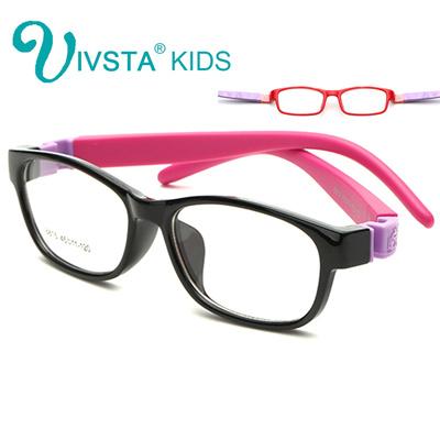 Qoo10 - IVSTA 8815 Infant Children glasses Kids Optical frame Girls ...
