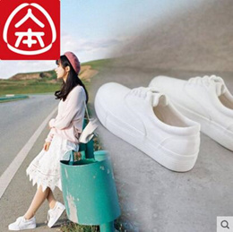 Korean version of the white canvas shoes thick crust muffin female student casual shoes shoes flat heel shoes flat shoes white shoes