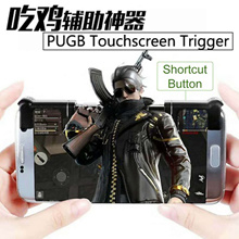 🔥Hot Stuff🔥2 pcs PUBG Shooting Mobile Games Assist Tool Sensor Game Assist Shortcut Key SG