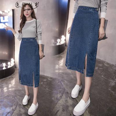 471f5cb4cfac8 [] Yi Shan free shipping YY 9992# new high waisted denim jeans Korean Long  Maxi Dress slim slim pack