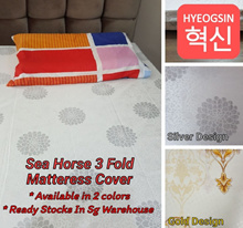 SEA HORSE 3 FOLD Mattress*Special Offer*Bed Sheet Cover