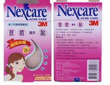 3M Nexcare Acne Patch Super Value Twin Pack 100/92 Patches Tegaderm Hydrocolloid thin dressing 10X10