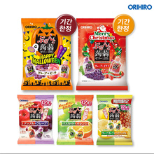 Orihiro konjac jelly 2 pieces 12 pieces / apple grapes orange blueberry grapefruit pineapple Halloween Limited Crossmass Limited